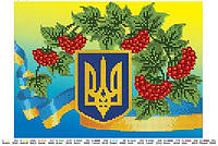 """Схема для вышивания бисером """"Герб Украины"""" 246"""