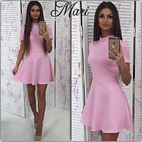 """Платье женское розовое """"Кларисса"""""""