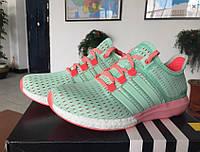 Кроссовки беговые женские Adidas Ultra Boost 2 Sea Breeze оригинальные