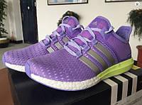 Кроссовки беговые женские Adidas Ultra Boost 2 Purple оригинальные