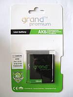 Аккумулятор для  Samsung i8160/S7562 1500mah Grand