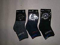 Носки для мальчика Золото 125