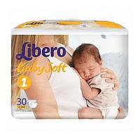 Libero 1 Newborn 30 шт (2-5 кг)