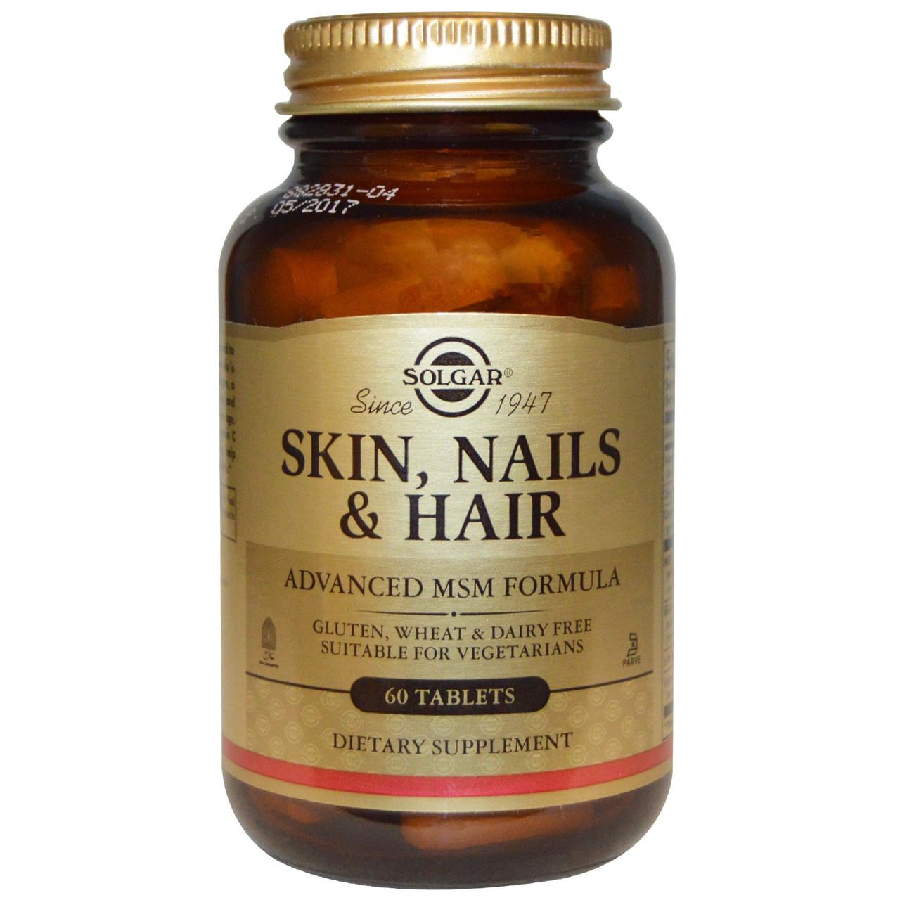 Iherb солгар кожа волосы ногти