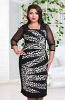 Комбинированное женское платье с черно-белыми вставками флока и рукавами из сетки батал