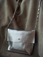 Сумка из натуральной кожи серебро, производитель Украина .
