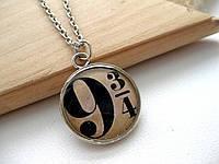 Кулон 9  3/4 из Гарри Поттера, медальон на цепочке (серебристый цвет, ручная работа)