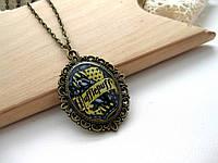 Кулон Значок Хаффлпафф из Гарри Поттера (бронзовый цвет), Медальон на цепочке (ручная работа)