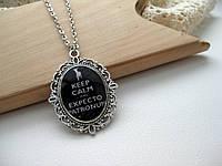 """Кулон """"Keep calm and expecto patronum"""" из Гарри Поттера, медальон на цепочке (серебристый цвет, ручная работа)"""