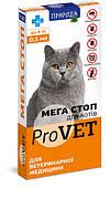 Природа Мега Стоп ProVet Капли против эктопаразитов для котов