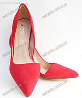 Женски туфли-лодочки  замшевые  каблук 9,5см
