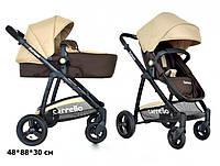 Детская универсальная коляска-трансформер 2в1 CARRELLO Fortuna CRL-9001 BROWN&BEIGE