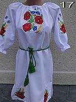 Красивое вышитое детское платье