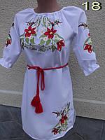 Детское вышитое платье от производителя