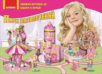 Книга-игрушка 3Д(укр. язык)