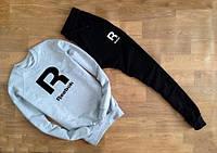 Утеплённый мужской Спортивный костюм Reebok серый(черные штаны)