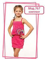 Комплект для девочки, юбка с майкой
