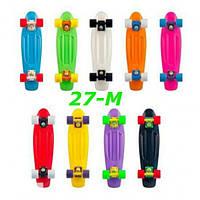 Скейт 27-M Penny skate board Cruiser Fish пенни лонгборд 69см