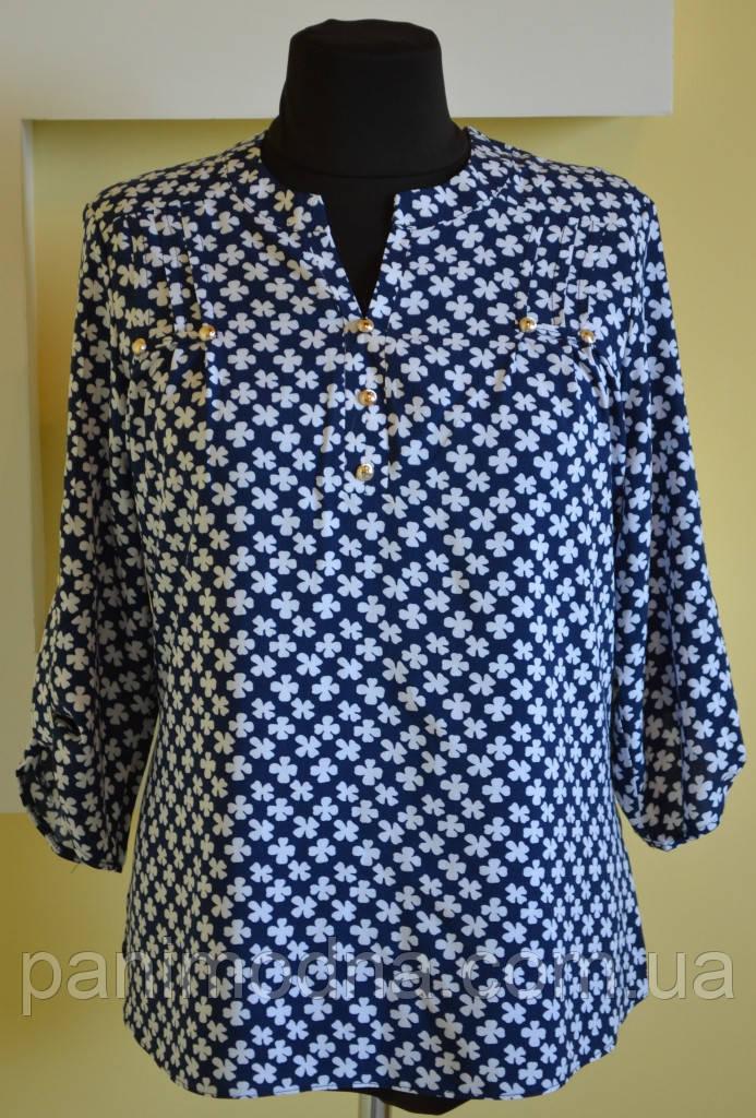 Блузка Из Штапеля