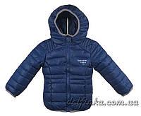 Куртка  для мальчиков  18-60  демисизонная 1-5 лет цвет синий
