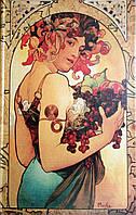 "Книга-тайник ""Дама с плодами"" (26х17х5,5 см.)"