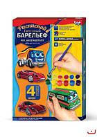 """Danko Toys Расписной барельеф """"Магнитики из гипса"""" арт. RGB-02"""