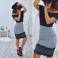 Платье модное стильное трикотажное миди с открытыми плечами и кружевом SMB124