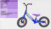 Беговел Extreme Balance Bike 12'' BB002