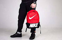 Рюкзак Nike (Найк)
