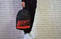 Городской рюкзак Nike (Найк)