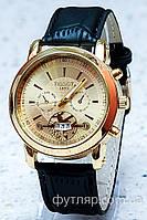 """Часы наручные """"Tissot"""" 5022"""