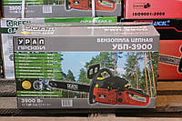Бензопила Урал 3900 2 шины 2 цепи