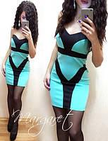 Платье модное стильное с открытым верхом и декоративными вставками SMB130