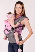 Эрго-рюкзак для переноски детей (серый с розовым )