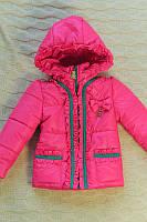 Курточка для девочки на весну-осень со съемным капюшоном