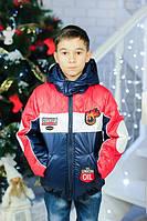 Детская весенняя куртка для мальчика от производителя | Украина
