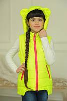 Детская стеганая удлиненная  жилетка для девочки на весну-осень | Разные цвета