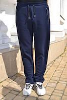 Мужские трикотажные спортивные брюки 7001 с карманами на молнии