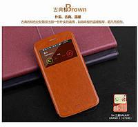 Кожаный чехол книжка MOFI для Samsung Galaxy Grand 2 Duos G7102 коричневый