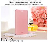Кожаный чехол книжка Mofi для Lenovo S580 розовый