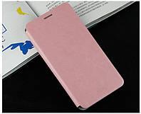 Кожаный чехол книжка Mofi для Lenovo A916 розовый