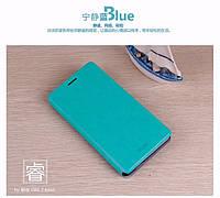 Кожаный чехол книжка Mofi для Lenovo K910 Vibe Z голубой
