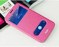 Кожаный чехол книжка Mofi для Huawei Honor 3C Lite розовый
