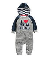 """Велюровый комбинезон для мальчика """"I love mum & dad"""". 6-9  месяцев"""