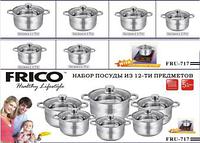 Набор кастрюль Frico FRU-717, 12 предметов 2,1 / 2,9 / 2,9 / 3,9 / 6,5 / 8,2 л.