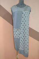 Платье женское длинное в горох