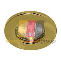 DL 10 Светильник под  MR-16. неповоротный круглый, золото