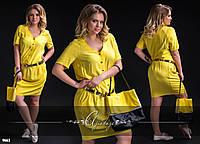 Летнее желтое платье с пояском