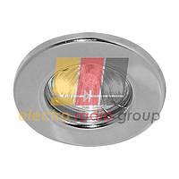DL 10 Светильник под  MR-16. неповоротный круглый, серебро
