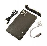 Универсальная мобильная батарея Drobak Lithium-Ion Battery для ноутбука 20000 мАч